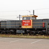 6410 at Waalhaven Zuid Yard on 29th September 2014