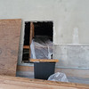 Here is the inspection hole that was made to view the structural elements.  Looking inside and up, we see ...