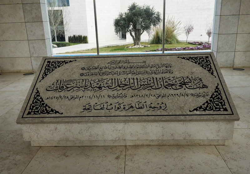 Arafat's Tomb