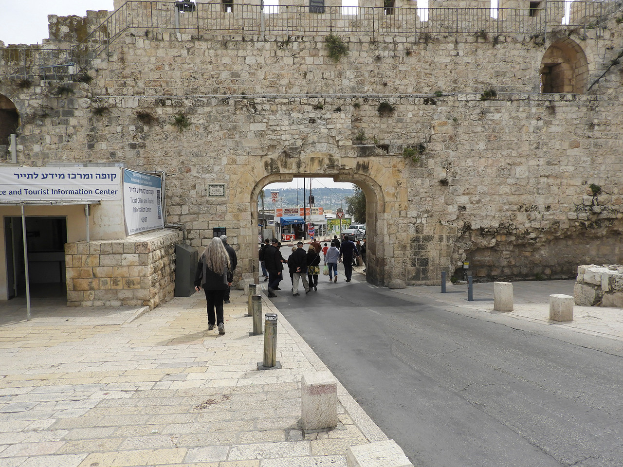 Gate, Wall of Jerusalem