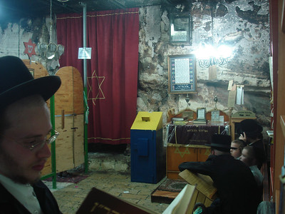 Eliyahu HaNevi cave
