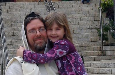 Rabbi Mier Baal HaNess