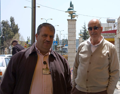 Amer and Osam
