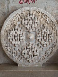 Jain tempel