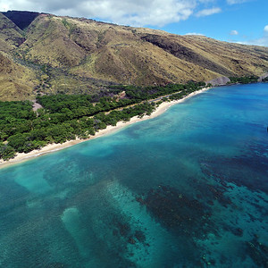 "Drone Aerial Prints & More - ""Papalaua Beach 2"" - Island of Maui, Hawaii"
