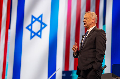 Monday Morning General Session: Washington Convention Center, 9:00 AM – 11:00 AM Mike Pence, Vice President, United States of America Lt. Gen (res.) Benny Gantz, Blue and White Party Bill de Blasio, Mayor of New York City Nikki Haley, Former Ambassador to the U.N.