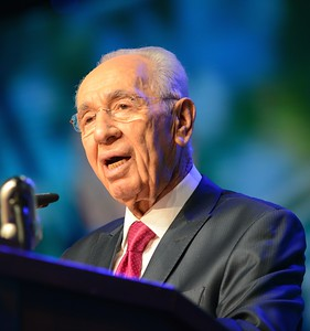 President Shimon Peres speaks at his 90th Birthday in Jerusalem, Israel. July 2013