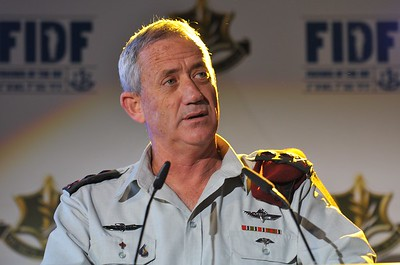 "Former Israel Defense Forces Chief of the General Staff, Lt. Gen. Benjamin ""Benny""  Gantz speaks to Friends of the IDF VIPs and IDF officers in Israel- 2012"