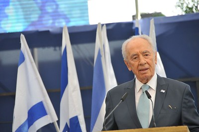Israel President Shimon Peres speaking at the 64th Yom Ha'atzamut Celebration at the President House in Jerusalem