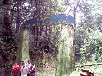 Silent Valley Entrance