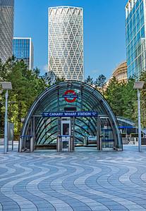 London - Canary Wharf Underground Entrance