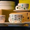 Cappuccino cup set<br /> BoConcept Chicago