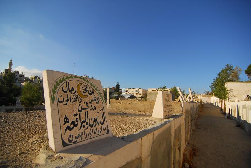 An Arab cemetery 阿拉伯墓地