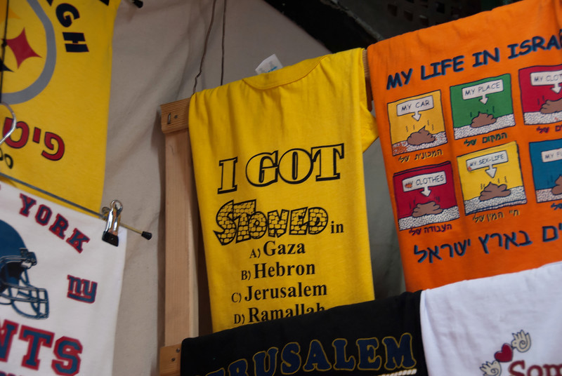 T-shirts being sold in the Old City of Jerusalem 在耶路撒冷舊城裡出售的圓領汗衣