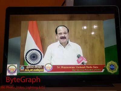 Venkaiah naidu vice president of india