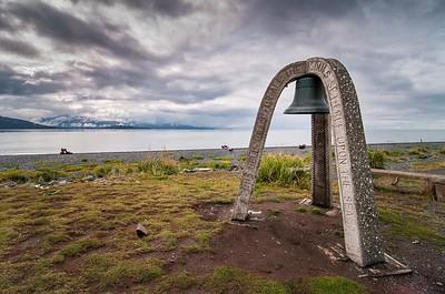 This Bell Tolls For All The Souls Set Free Upon The Sea