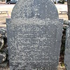 Abigail's gravestone. She lived 1743-1819. Her first husband was Silas Barron, who died in 1772. She married Minot Farmer, seven years her junior, on September 15, 1775. On that date the members of the Arnold Expedition had assembled in Newburyport to prepare for the ocean-going leg of the journey. I wonder if Abigail traveled to Newburyport for the wedding. Minot died in captivity in Quebec on 9 May 1776. Abigail married Francis Blood in 1790, but I have not been able to locate his grave.