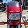 Honda CB1100F -  (4)
