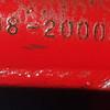 Honda CB1100RC -  (70)