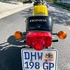 Honda CB400F -  (43)