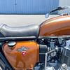 Honda CB750 VB -  (102)