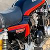 Honda CB900F -  (31)
