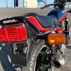 Honda CB900F -  (22)