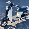 Honda Metropolitan -  (45)