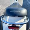 Honda Metropolitan -  (27)