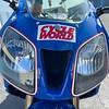 Honda RC51 -  (122)