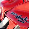 Honda Superhawk -  (62)
