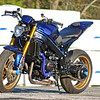 Honda VFR750 Streetfighter Extras -  (29)