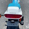 Honda VTR250 -  (115)