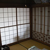 The tatami room.