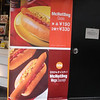 McDonalds offers a few different things in Japan.