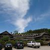 Von Trapp Family Lodge