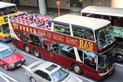Big Bus HK 11 Central Dec 11