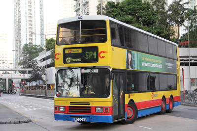 CTB 182 City One Sha Tin 2 Dec 11