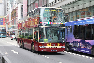 Big Bus HK 14 Mong Kok 2 Dec 11