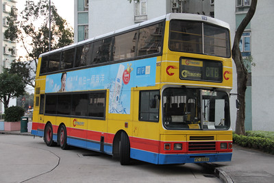 CTB 183 City One Sha Tin Dec 11