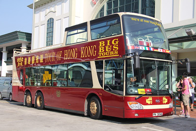 Big Bus HK 11 Central Nov 11