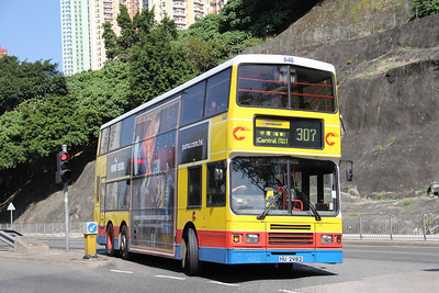 CTB 646 Lam Tin Dec 11