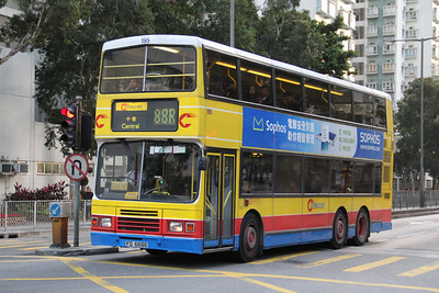 CTB 195 City One Sha Tin Dec 11