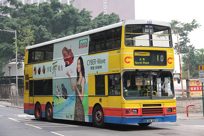 CTB 422 Kennedy Town Dec 11