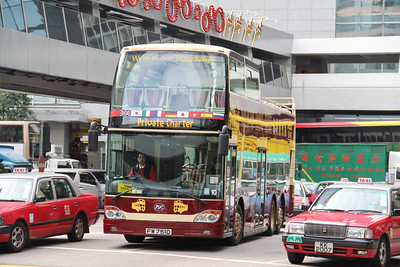 Big Bus HK 10 Central Dec 11