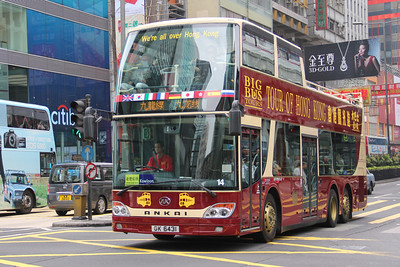 Big Bus HK 14 Mong Kok Dec 11
