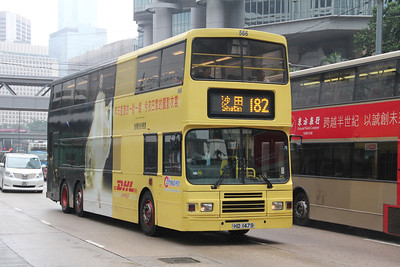CTB 566 Admiralty Dec 11