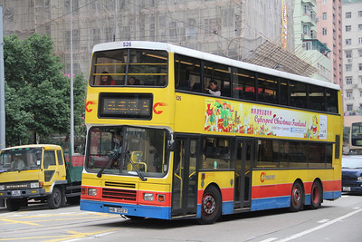 CTB 526 Kennedy Town Dec 11