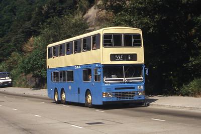 CMB DM14 Chai Wan Hill Oct 95