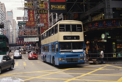 CMB DM20 Causeway Bay Oct 95